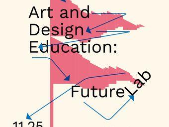 2019藝術與設計創新未來教育博覽會