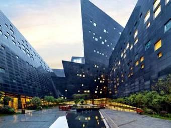 万峰林国际会议中心