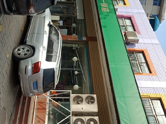 统一银座(七里堡店)