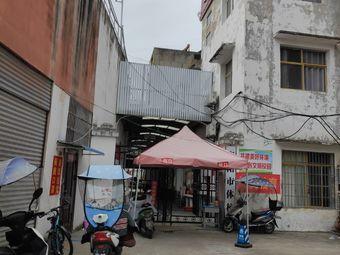 枣阳市少年儿童体育学校