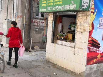 武漢市殯葬火化一條龍服務
