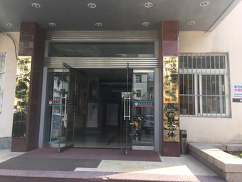 中国人民解放军空军总医院烟台皮肤病诊疗培训基地