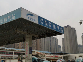山东天业国际能源正丰路CNG加气站