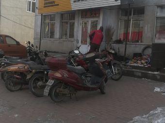 鑫维摩托车维修中心