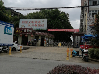 襄阳职业技术学院高等教育枣阳函授站