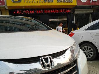 弹个车体验店(邯郸卡兹洺园路店)