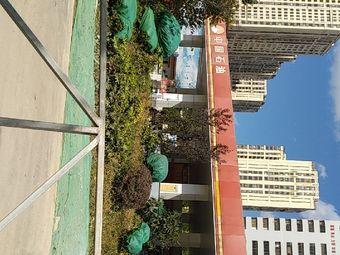 中国石油小菜园加油站