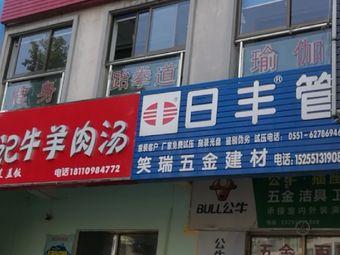 尚德跆拳道馆