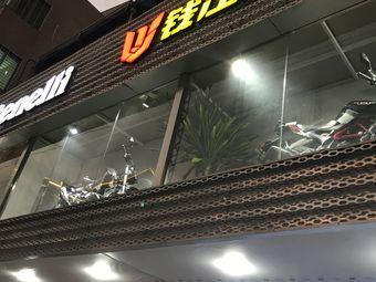 钱江摩托(环城北路店)