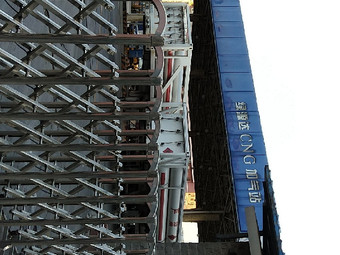 北京燃气NG加气站