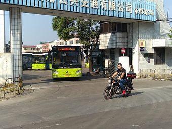 中山市公共交通有限公司