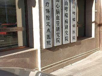 黑龙江省医疗保险定点医院