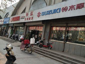长江车辆商场