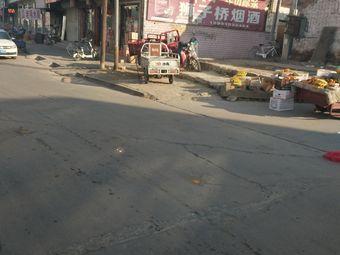江南茶庄(东城路店)