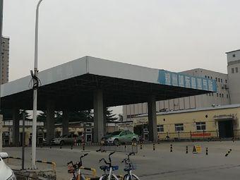 郑州城东路加气站