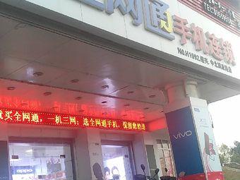 尚学教育(天马大厦店)