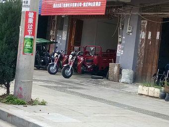 太阳三轮摩托车