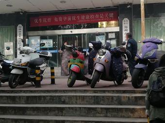 郑州市货东社区卫生服务站(未来路店)