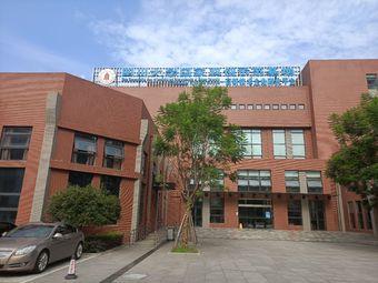 四川大学国家双创示范基地