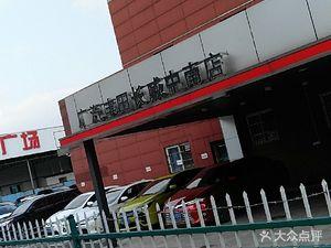 广汽丰田长威中南店