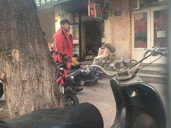 小姜电动摩托车修理部