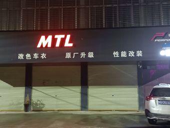 MTL汽车改装服务中心