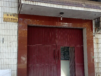 焦村镇成人职业教育学校