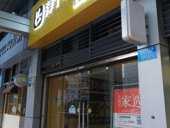 弹个车体验店(重庆 柳博观音桥店)