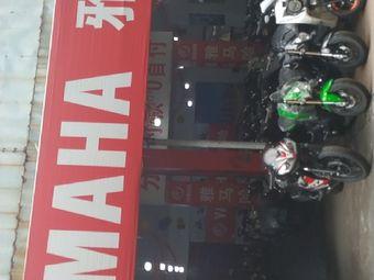 雅马哈(广场店)