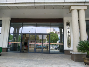 德安县图书馆