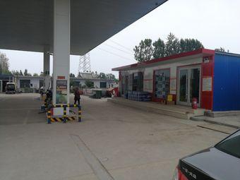 石油商会加油站