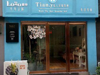Tiany私人容貌管理