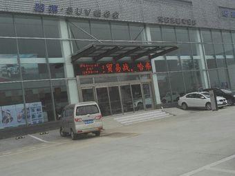 哈弗(安阳正诚专营店)
