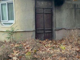 济南市急救中心(党杨路)