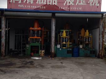 润滑油品液压机