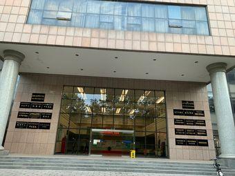 河南师范大学-电子与电气工程学院