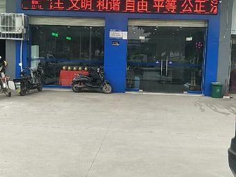 中国燃气(西津店)