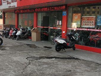 新大洲本田服务中心(惠山店)