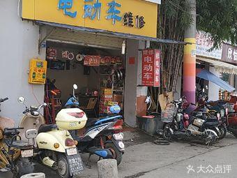 电动车维修收售二手电动车摩托车