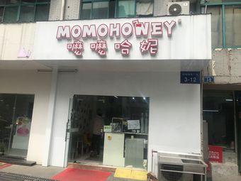 MOMOHOWEY嚒嚒哈妮