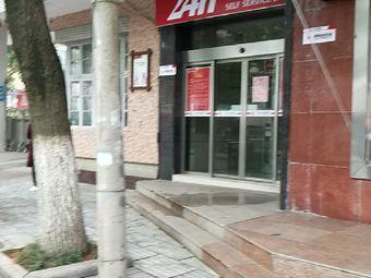宁乡农商银行(玉潭支行)