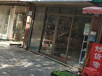 湖湘教学设备公司
