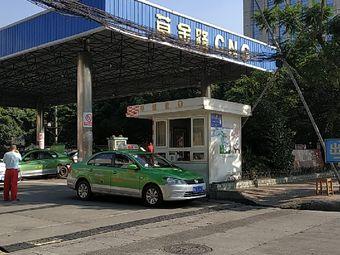草金路CNG加气站