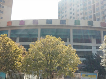 北京金色摇篮呈贡幼儿园