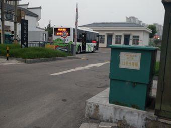 银杏广场公交首末站电动汽车充电站