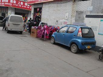 广州摩配商行