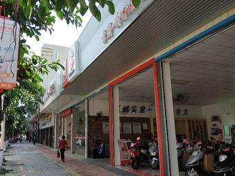 豪爵·铃木销售店