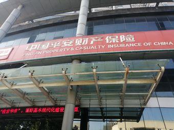 中国平安财产保险(澄江中路)