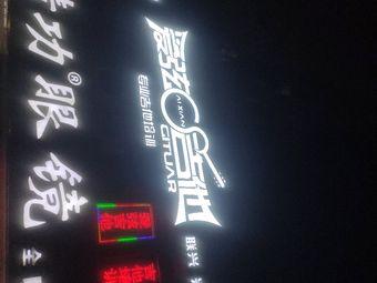 爱弦吉他(联兴兴河湾分校)