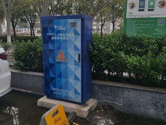 仙满楼·麦肯希酒店电动汽车充电站